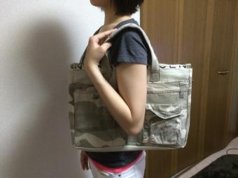 Military bag The remake